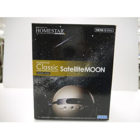 SEGA (セガ) HOMESTAR Classic SatelliteMOON