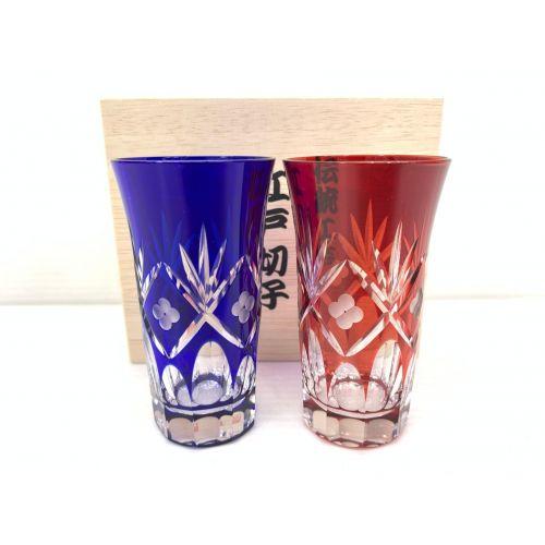グラス 江戸 切子